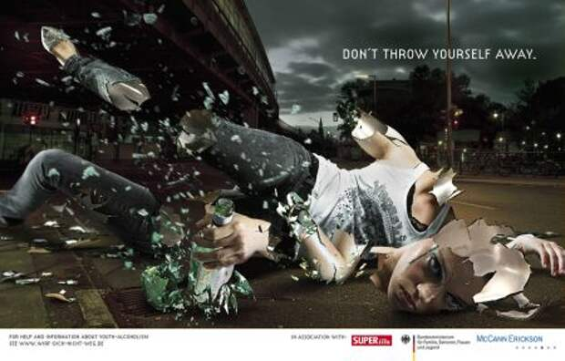 Министерство социальных дел Германии: не выбрасывай себя!