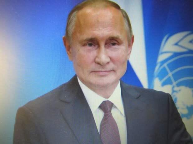 Я верю нашему президенту В.В. Путину, но у меня есть один вопрос