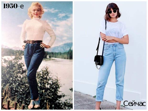 Дизайнеры полагают, что джинсы никогда не выйдут из моды.