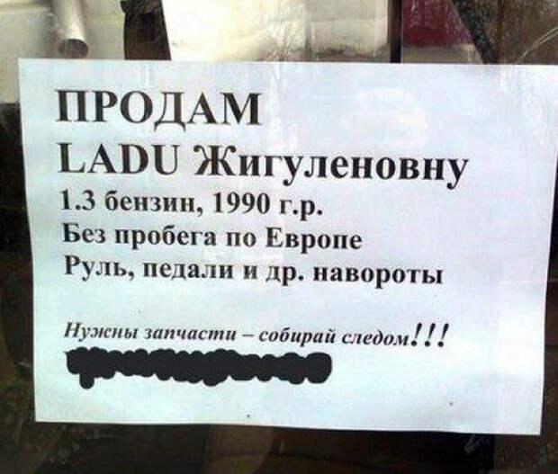 Lada Жигуленовна - лучший отечественный трансформер. | Фото: Запилили.рф.