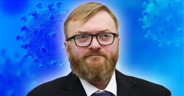 ⚡️ Виталий Милонов заразился коронавирусом