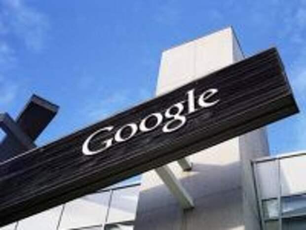 ПРАВО.RU: Google выиграл патентный спор с Oracle на $9 млрд
