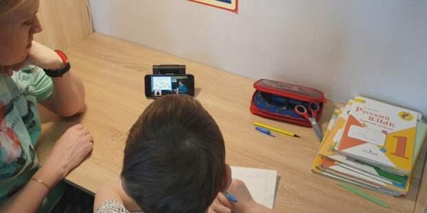 «ВКонтакт» обучит детей