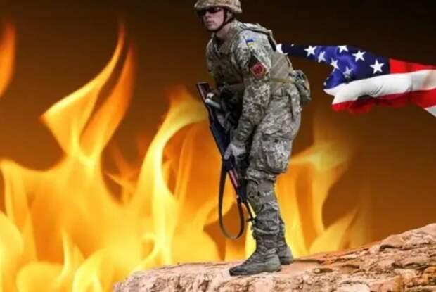 НАТО прекращает войну в Украине, как поджигатель тушит пожар