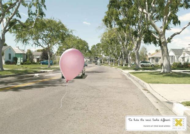 Опасностей - хоть шаром накати