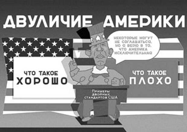 Чуркин призвал США не морочить голову украинским властям