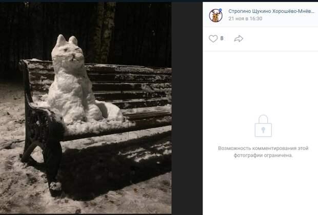 Фото дня: зимний сфинкс в Строгине