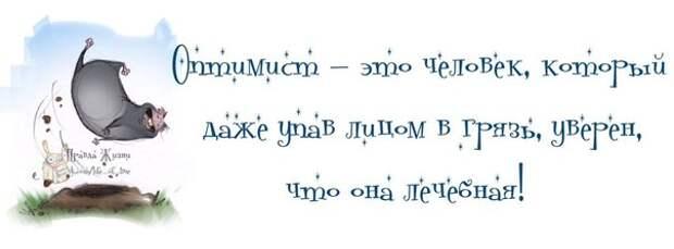 5672049_1382321910_frazochki28 (604x224, 22Kb)