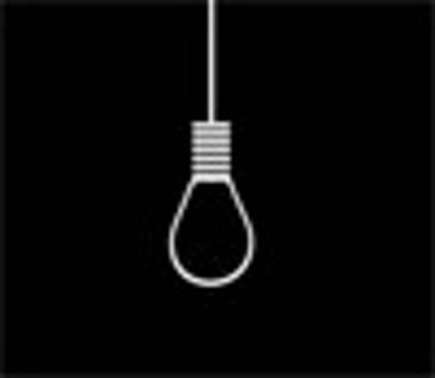 Лампочка – виселица для Индии