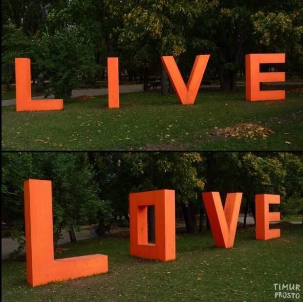 Инсталяция о любви от TimurPROSTO