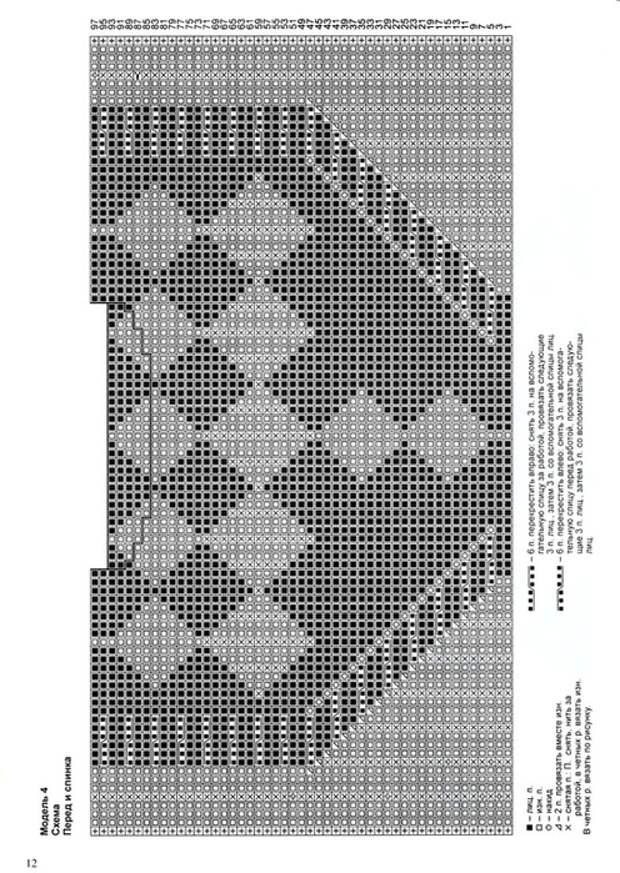 2005-08_10 (496x700, 245Kb)