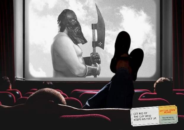 Просто убийственное кино