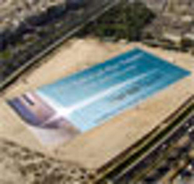 Самый большой в мире баннер установлен в Дубаи