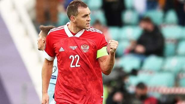Дзюба забил 500-й гол сборной России в отборочных турнирах ЧМ и ЧЕ