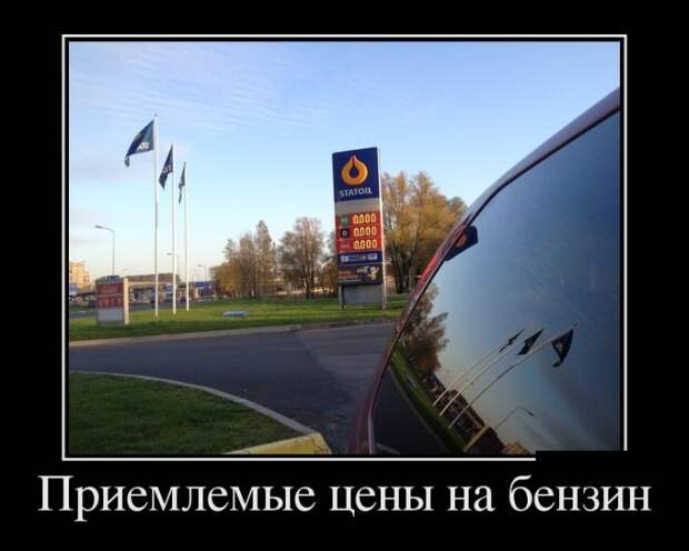бензин2 (2) (700x561, 123Kb)