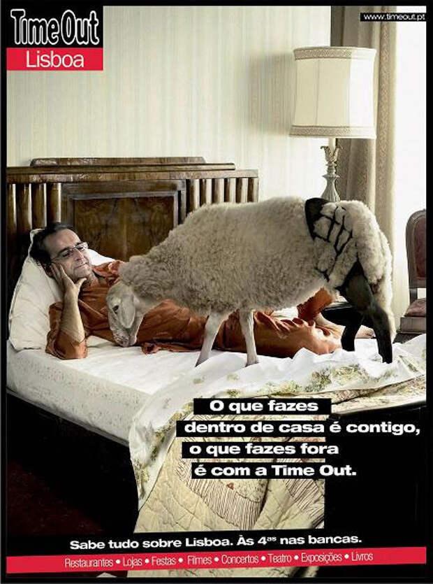 Time Out за невмешательство в личную жизнь