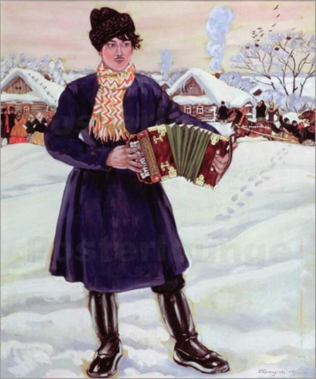 Б. Кустодиев. Деревенская масленица (Гармонист), 1916