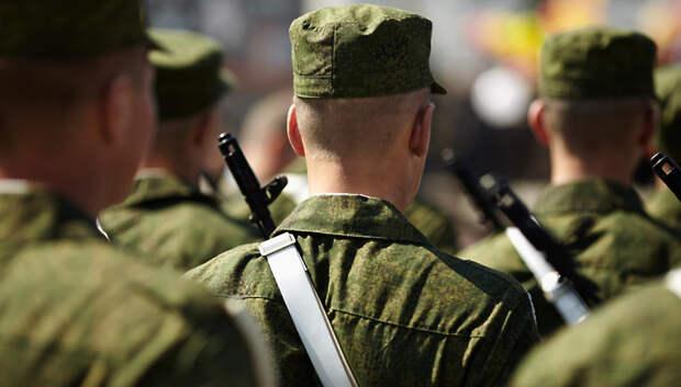 Около 6 тыс жителей Подмосковья отправятся в армию в весенний призыв