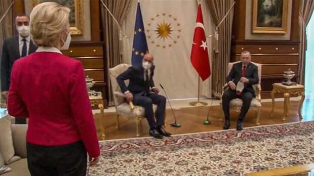 Фото дня. Скандал в «благородном» евросемействе – на всех начальников ЕС уже не хватает стульев
