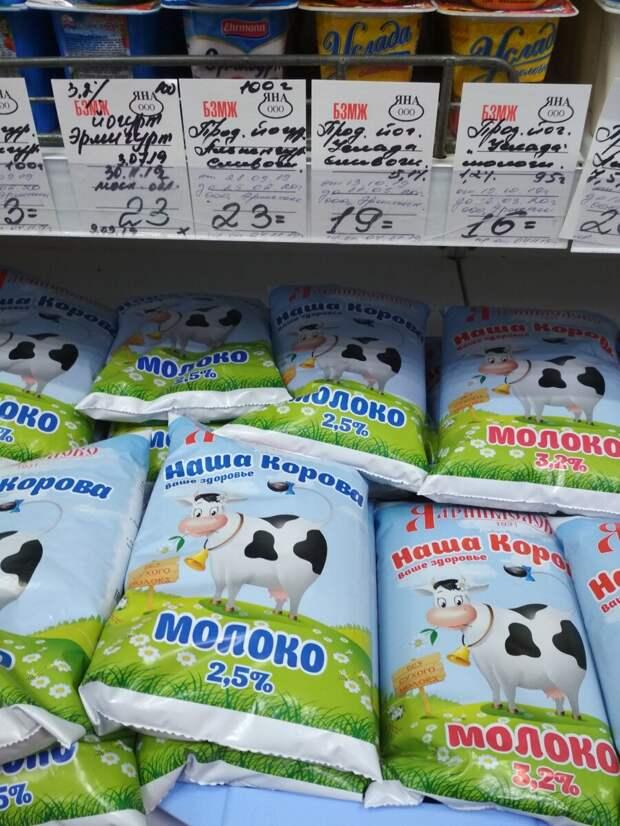 молоко что посвежее  спрятано ближе к стене и лежит снизу