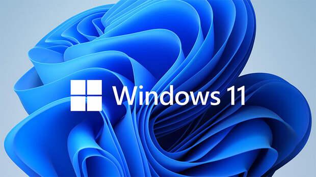Microsoft может ограничить срок бесплатного перехода с Windows 10 на Windows 11