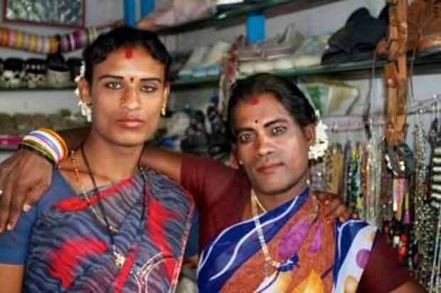 Третий пол Индии