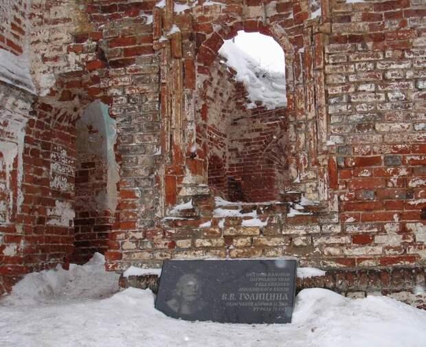 File:Vasiliy Golitsyn grave.JPG