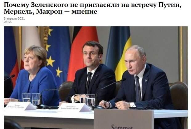 Россия это русский прогресс, Украина и Белоруссия это русская деградация