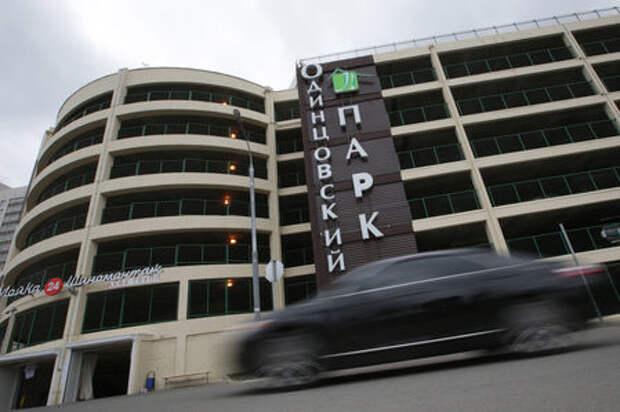 Парковочные места в зданиях станут имуществом