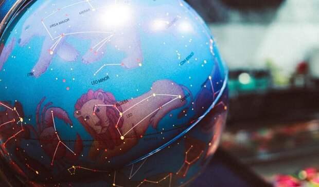 Гороскоп на21сентября: душевное равновесие испокойствие