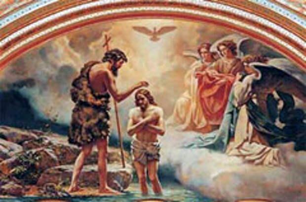 История православного праздника Крещения