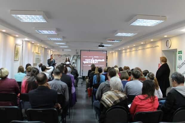 Ижевск выбыл из борьбы за звание столицы Тотального диктанта-2021