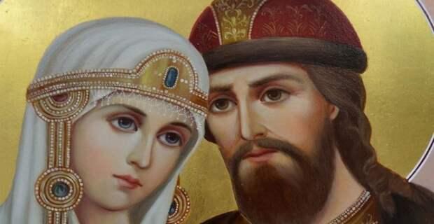 День памяти святых благоверных Петра и Февронии Муромских