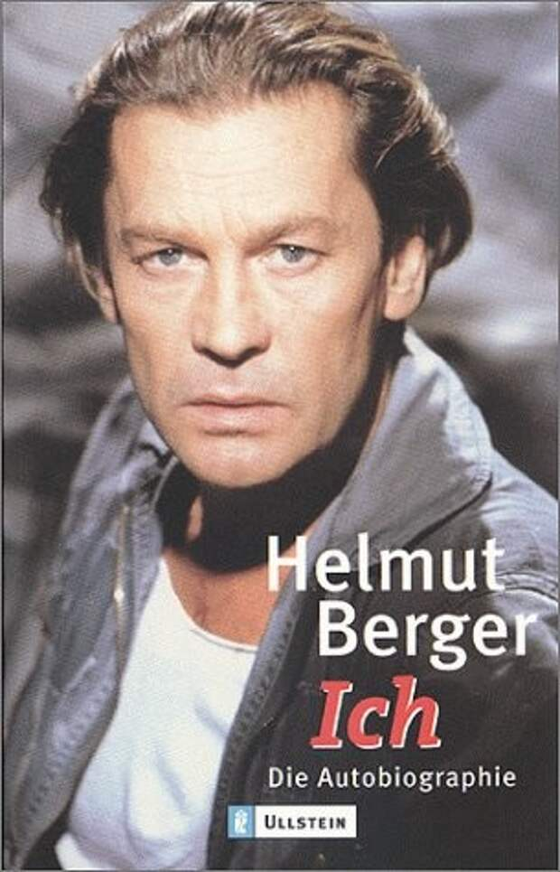 Хельмут Бергер: цветок зла