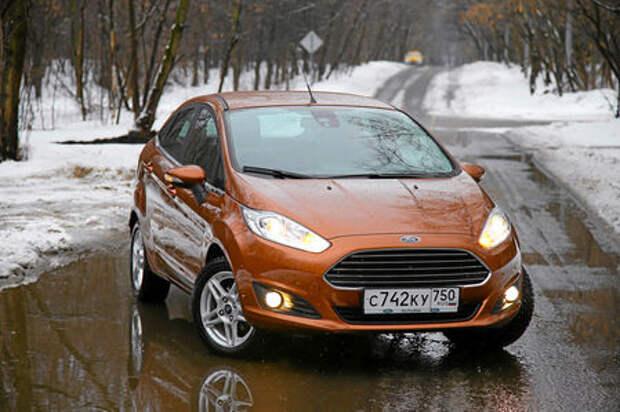 Ford Fiesta из парка ЗР: холодный расчет
