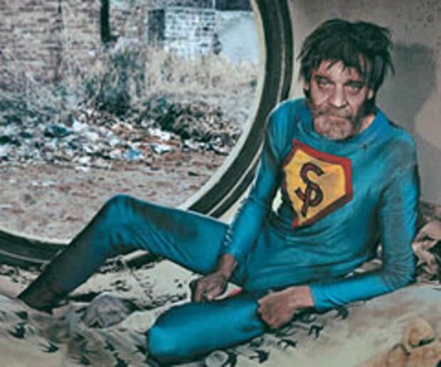 Супер-бомж в рекламе «Армии спасения»