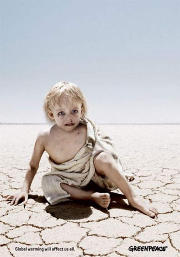Экологическая реклама: на пике креатива
