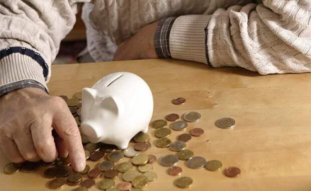 Пенсионная реформа: Власть снова отнимает у нас зарплату, но пенсий не обещает