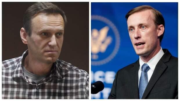 """В Госдуме назвали """"прощальным письмом"""" последнее заявление США о Навальном"""