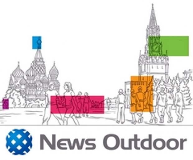 Российские налоговики продолжают видеть в News Outdoor монтажников и заставляют платить по полной