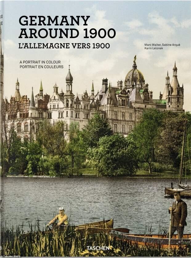 Германия в 1900-х