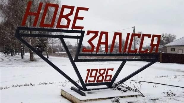 Навальный у власти, но на Украине: под Киевом нашли целое село родичей «пациента»