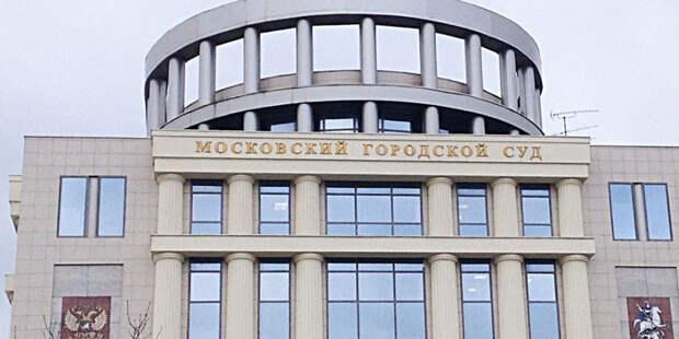 Мосгорсуд не отменил заочный арест Мурсекаевой