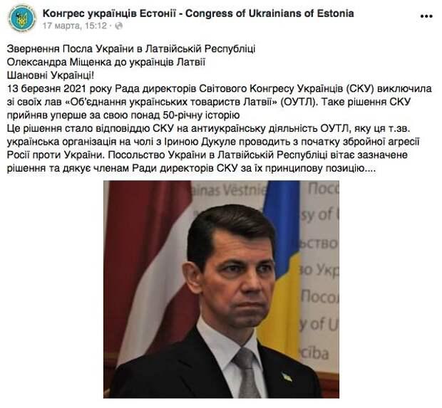 Диаспора требует не только украинских паспортов, но и власти