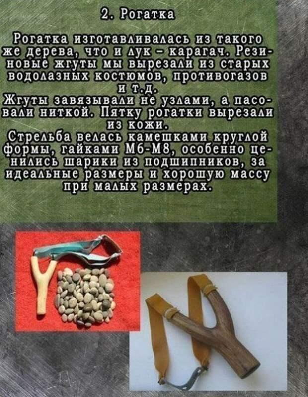Арсенал детства - инструкция сборки!
