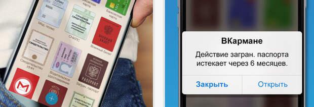 Города-музеи, истории о потере девственности и шопоголизм: лучшее за неделю на Pics.ru