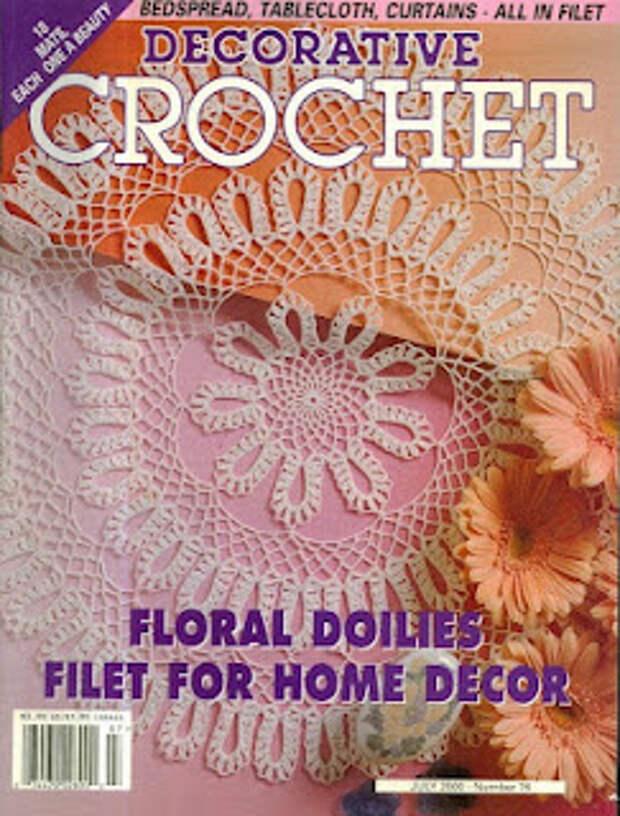 Decorative Crochet 76 07-2000