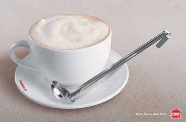 Целый океан кофе Wimpy