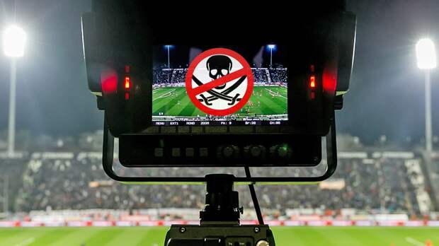 В России процветает пиратство футбольных трансляций. С ним плохо борются или у россиян нет денег, чтобы платить за легальный контент?