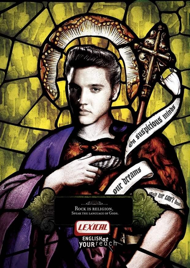 Rock is Religion: Elvis (Элвис Пресли)